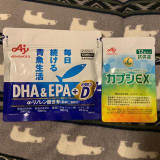 アジノモト(味の素)のAJINOMOTO 味の素 DHA&EPA +ビタミンD カプシEXセット(その他)