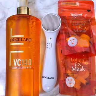 Dr.Ci Labo - ドクターシーラボ 化粧水 美顔器