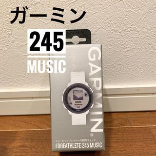GARMIN - ガーミンForeAthlete 245MUSIC 《国内正規版》ホワイト