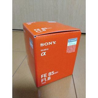 ソニー(SONY)の新品未使用 SONY FE 85mm F1.8 SEL85F18 ソニー 保証付(レンズ(単焦点))