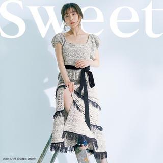 マーキュリーデュオ(MERCURYDUO)のマーキュリー 透かし編みラップスカート(ロングスカート)