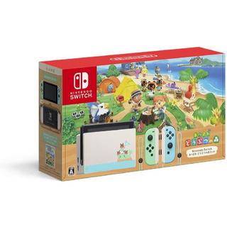 ニンテンドースイッチ(Nintendo Switch)のSwitch あつまれ どうぶつの森セット 未使用未開封新品(家庭用ゲーム機本体)