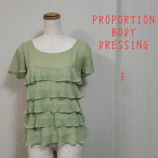 プロポーションボディドレッシング(PROPORTION BODY DRESSING)のプロポーションボディドレッシング フレア半袖トップス(カットソー(半袖/袖なし))