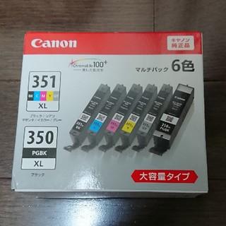 Canon - キャノン インクカートリッジ 350 351XL 純正 6色セット