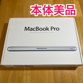 Apple - 美品 macbook pro 13インチ Early 2011
