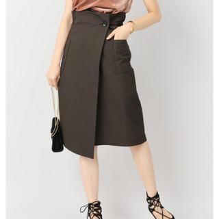 ノーブル(Noble)のNOBLE♡コットンキャンバスラップスカート♡ブラウン(ひざ丈スカート)
