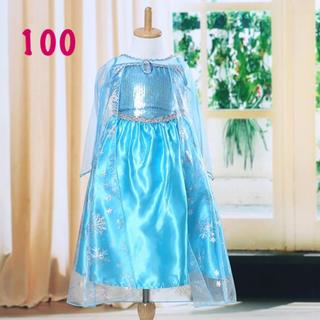 アナと雪の女王 - 【サイズ100】エルサ風ドレス+ブローチ付