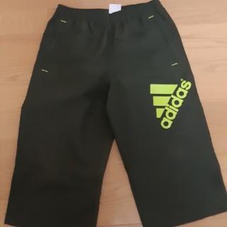 adidas - アディダスハーフパンツ150