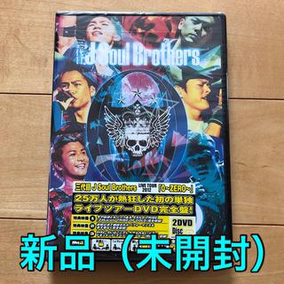 サンダイメジェイソウルブラザーズ(三代目 J Soul Brothers)の[新品]三代目JSoulBrothers LIVETOUR2012 「0~ZER(ミュージック)