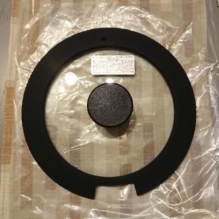 アイリスオーヤマ(アイリスオーヤマ)のアイリスオーヤマ フライパン 鍋用 ガラス蓋(鍋/フライパン)