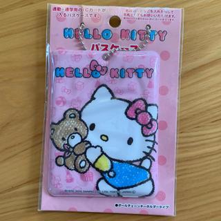ハローキティ(ハローキティ)のハローキティ パスケース (300円)(名刺入れ/定期入れ)