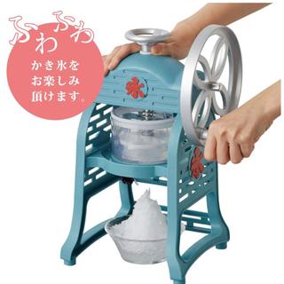 ドウシシャ - ドウシシャ 手動ふわ雪かき氷器 台湾風かき氷レシピ付き IS-FY-19