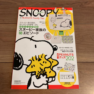 スヌーピー(SNOOPY)のSNOOPY in SEASONS PEANUTS Family Ties(趣味/スポーツ)