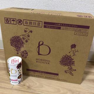 BENEFIQUE - 資生堂 ベネフィーク  モーニングブースター