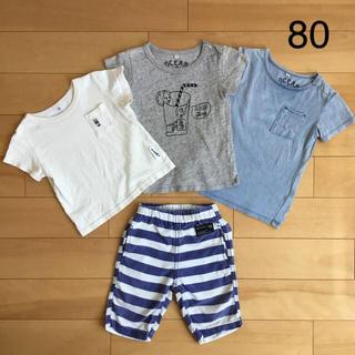 マーキーズ(MARKEY'S)の【4枚セット】(80cm)MARKEY'S Tシャツ/パンツ(Tシャツ)