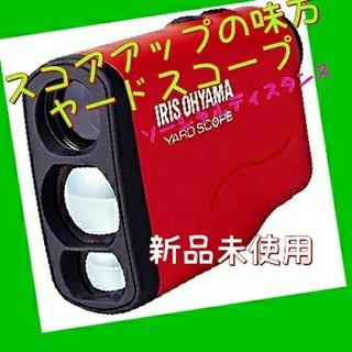 アイリスオーヤマ(アイリスオーヤマ)の【夏休みセール】アイリスオーヤマ ヤードスコープ赤 PLM-600-R(その他)
