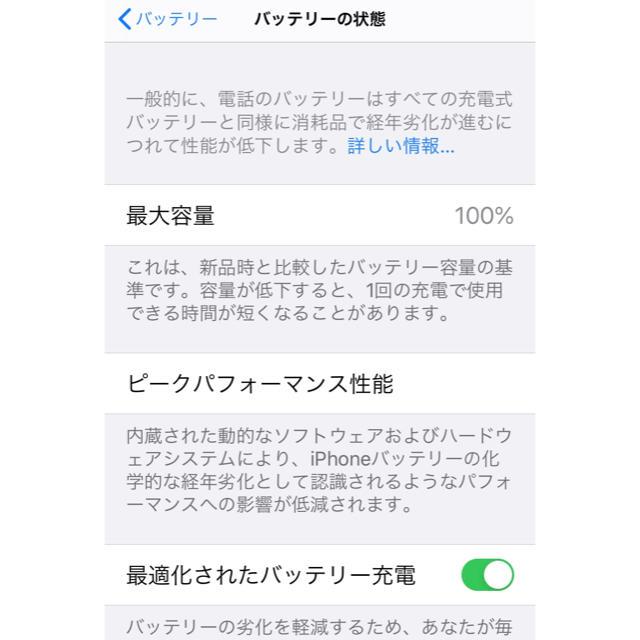 Apple(アップル)のiphone 11  256g  simフリー パープル スマホ/家電/カメラのスマートフォン/携帯電話(スマートフォン本体)の商品写真