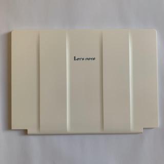 パナソニック(Panasonic)のパナソニック レッツノート SVシリーズ 天板カバー ホワイト(その他)