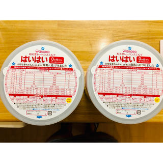 和光堂 - 【未開封_賞味期限21/7】和光堂 はいはい 粉ミルク 810g 2缶