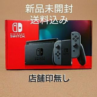 Nintendo Switch - 新品 任天堂 スイッチ 本体 Nintendo Switch  店舗印無し