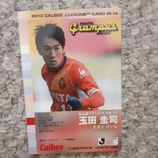 名古屋グランパス玉田圭司選手カード(記念品/関連グッズ)
