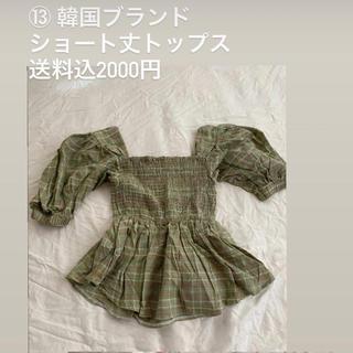 あかね様専用トップス(カットソー(長袖/七分))