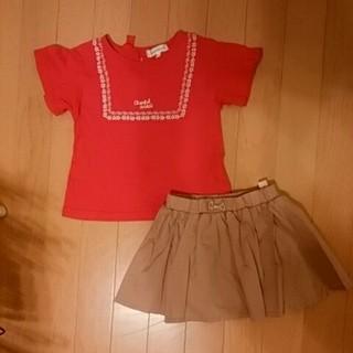 サンカンシオン(3can4on)の3can4on Tシャツ&赤ちゃん本舗スカッツ100サイズ(Tシャツ/カットソー)