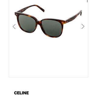 セリーヌ(celine)の新品⭐︎CELINE サングラス ダークブラウン ¥41800(サングラス/メガネ)