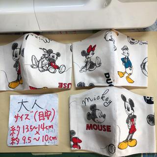 ディズニー(Disney)の3枚 ミッキー ミニー  ドナルド プルート インナーマスク ディズニー 立体(その他)