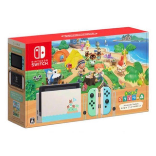 Nintendo Switch - Nintendoニンテンドー Switchあつまれどうぶつの森セットスイッチ本体