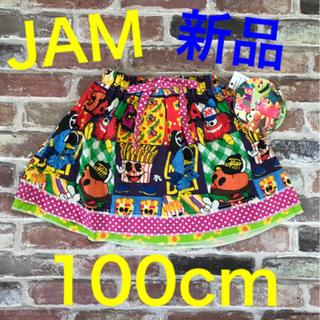 ジャム(JAM)の新品未使用 JAM スカート 100cm 女の子(スカート)