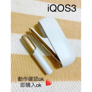 アイコス(IQOS)のiQOS アイコス 3 ゴールドホワイト (タバコグッズ)