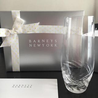 BARNEYS NEW YORK - ✨未使用✨バーニーズニューヨーク グラス2個