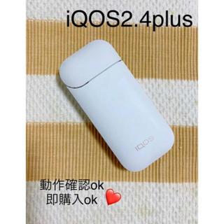 アイコス(IQOS)の9..iQOS アイコス  2.4plus チャージャー(タバコグッズ)