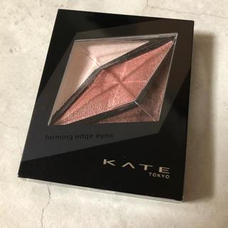 ケイト(KATE)のケイト フォルミングエッジアイズ PK-1 アイシャドウ(アイシャドウ)