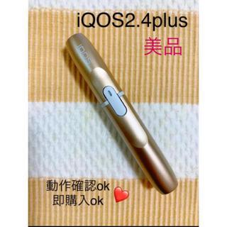 アイコス(IQOS)の美品 iQOS アイコス  2.4plus 限定 ゴールドホルダー(タバコグッズ)