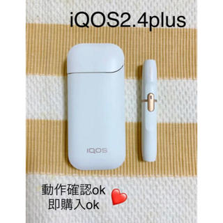 アイコス(IQOS)のiQOS アイコス  2.4plus ホワイト (タバコグッズ)
