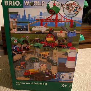 BRIO - ブリオ レールウェイ ワールド デラックス セット