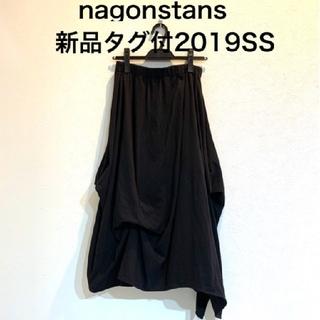 ENFOLD - nagonstans 新品 19SS Function フレア2WAYスカート