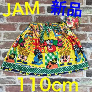 ジャム(JAM)の新品未使用 JAM スカート 110cm 女の子(スカート)