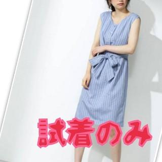 プロポーションボディドレッシング(PROPORTION BODY DRESSING)のプロポーションワンピース(ひざ丈ワンピース)