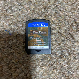 プレイステーションヴィータ(PlayStation Vita)のCode Realize(携帯用ゲームソフト)