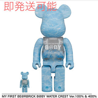 MEDICOM TOY - MY FIRST B@BY WATER CREST 100% & 400%セット