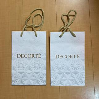 コスメデコルテ(COSME DECORTE)のコスメデコルテ ショップ袋×2(ショップ袋)