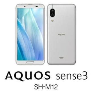 アクオス(AQUOS)の新品AQUOS sense3 SH-M12 シルバー 64 GB SIMフリー(スマートフォン本体)