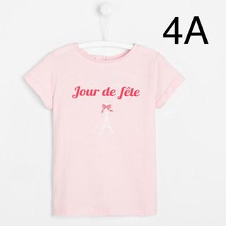 ジャカディ(Jacadi)のJacadi 半袖Tシャツ  2020ss 4A(Tシャツ/カットソー)