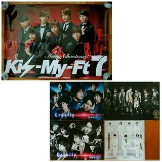 キスマイフットツー(Kis-My-Ft2)のKis-My-Ft2 特典ポスター 5点セット(アイドルグッズ)