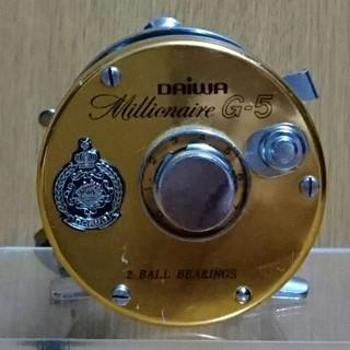ダイワ(DAIWA)のダイワ ミリオネア G5(リール)