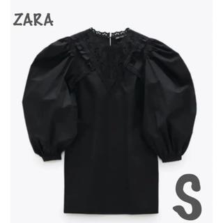 ZARA - 【新品・未使用】パフスリーブ ポプリン  ワンピース S