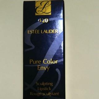 エスティローダー(Estee Lauder)のエスティローダー口紅 420(口紅)